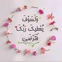 Hadeel Shams