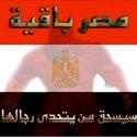محمدعلي محمدعلي