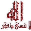 Abdessamed Abdessamed