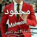 Mahmoud Taha