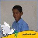Mohamed Hammou