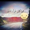 Made Aouf