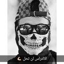 Ayoub Ait Bel