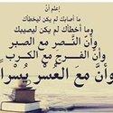 Mahmoud Brakat