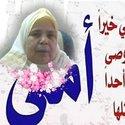 Nahla Abdelkader