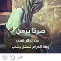 Rushde Abu Salih