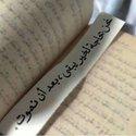 Menna Emad