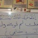 Rawy Tawfik