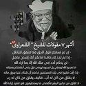 Ayman Abdala