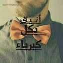 محمد العبدلله