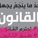 Zakia Jaballah