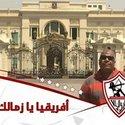 Mostafa Toghan