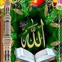 Almohajer Almuslim