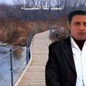 ابو ريماس