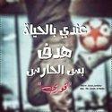 عبدالرحمن فواز أبو زبيد