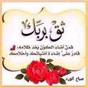 Hithem Alqaisi