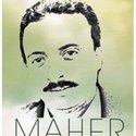 Maher Ali