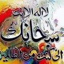 Moly Moly Abdel Hai
