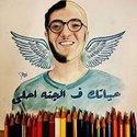 Rowaa Ahmed