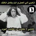 Hamsa Mohamed