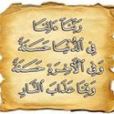 Arch Ahmed Essam