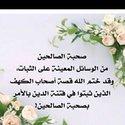 Ibrahim Aseel