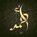 أحمد مختار