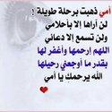 Alaa Kelany