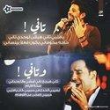 Karam Elgapry
