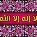 Abdallah Djaidir