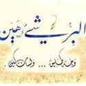 Houyem Mostafa