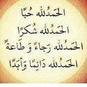 خالد مختار