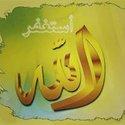 Mostafa Nofal