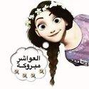 Loubna Hicham