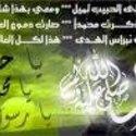 معتز محمد