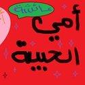 Nour Iman