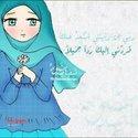 Aya Mansour