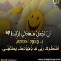 Nouran Sayed