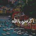 Haitham Mohamed