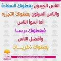 Amr Waziry
