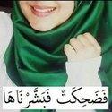 Asmaa Elharess