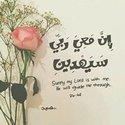 Hadeel Mohammed