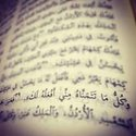 Youstina Saad