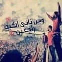 Ahmed Abdallah