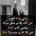 Abdul Aziz Kamel