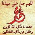 Mohamed Elashker