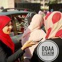 Doaa Ahmed