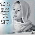 Zineb Hilali
