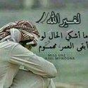 محمد أبو عيشة