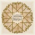 Mohamed Abdraboh